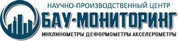 Инклинометры, акселерометры, датчики деформации для  СМИК. ООО НПЦ Бау-Мониторинг